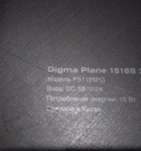 DIGMA Plane 1516S 3G PS1125PG