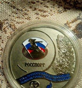 Медаль настольная Росспорт