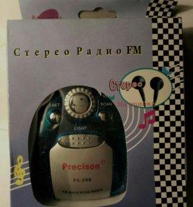 Радио с фонариком и наушниками, карманное. Новое.