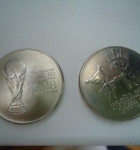 монеты, рубли, юбилейные