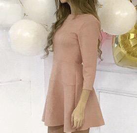 Розовое платье 42-44