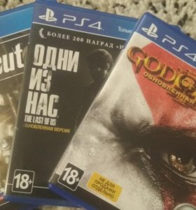 Диски для игр а PS4