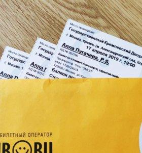 Алла Пугачева билеты кремль 17 апреля