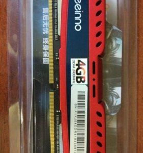 DDR 4 2400