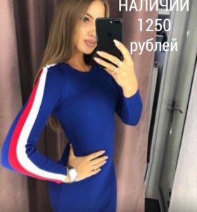 Платье-туника В НАЛИЧИИ