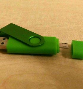 USB 2.0 флешка 32Гбайта