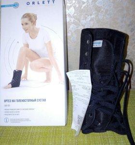 Ортопедический носок