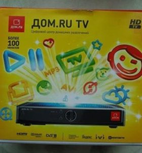 Цифровая поставка Дом.ру