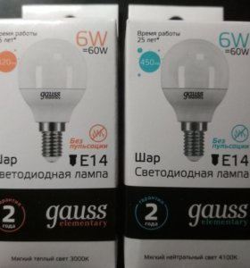 Светодиодная лампа Gauss 6W