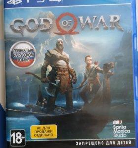 Gog of War 4