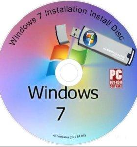 4 системы- Windows 7 32 и 64 bit(profi)