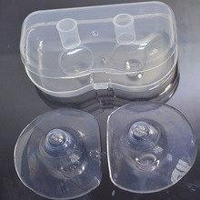 Защитные накладки для кормления