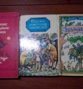 Продам детские книги сказки