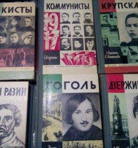 Продам очень много книг