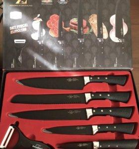 Комплект новых ножей