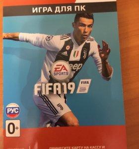 Игра для ПК, ноутбук:( FIFA19)