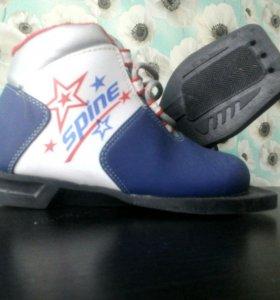 Лыжные ботинки 31 размер в отличном состоянии.