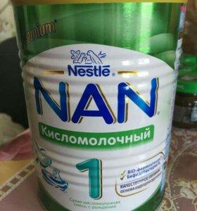 NAN 1 детская кисломолочная смесь