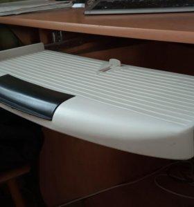 Полка выдвижная для клавиатуры