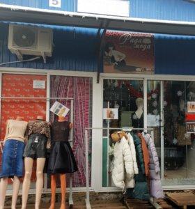 Продаются два магазина