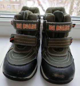 Демисезонные ботинки детские Cortina