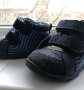 Демисезонные ботинки детские Reima