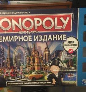 Монополия всемирное издание