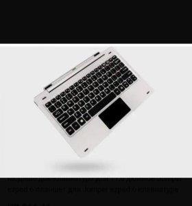 jumper ezpad 6 keyboard клавиатура для планшета