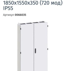 Шкаф электрический АВВ