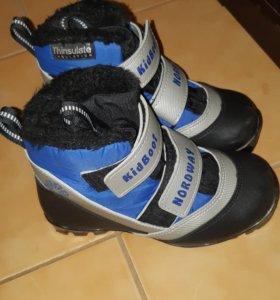 Лыжные ботинки детские, размер 32