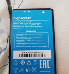 Аккумулятор для Highscreen Power Ice Evo 5000 Mah