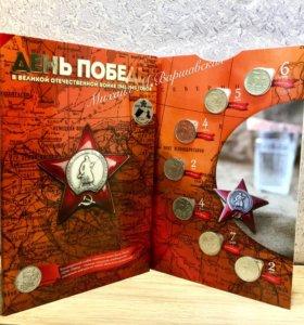 Набор 5 рублей Города Освобождённые от фашистов
