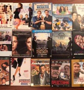 DVD фильмы, экскурсии