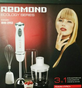 REDMOND блендер 3 в 1