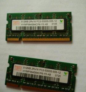 DDR 2 512 mb для ноутбука оперативная (ОБМЕН)