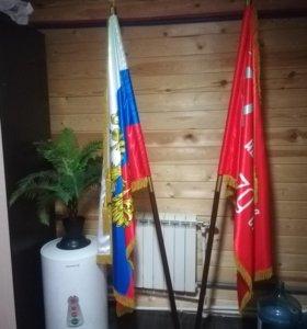 Флаг Знамя России Победы