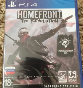 Homefront the revolution для PS4.