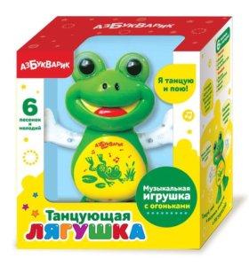 Танцующая лягушка. Азбукварик
