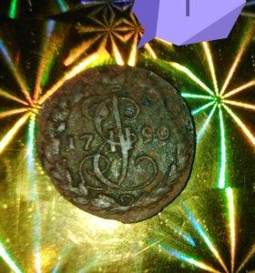 Срочно ,Монеты Екатерины 2-ой, 1790 и1775