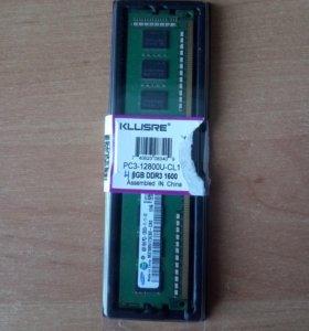 память DDR3, 4GB, for AMD, 1600MHz