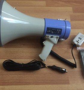 Громкоговоритель/мегафон
