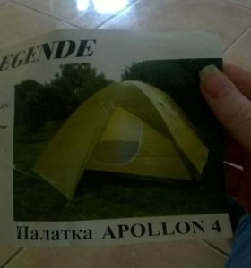 Палатка Apollon4 Legende