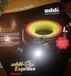 Вязальная машинка (Addi Express)
