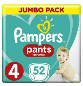 Памперсы для детей весом от 9 до 15 кг