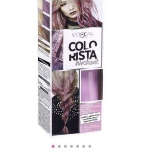 Смываемый красящий бальзам для волос для русых