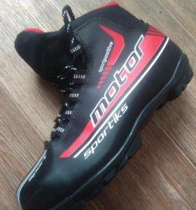 Лыжные ботинки(б/у)