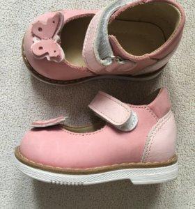 Туфли Tapiboo (11см стелька)