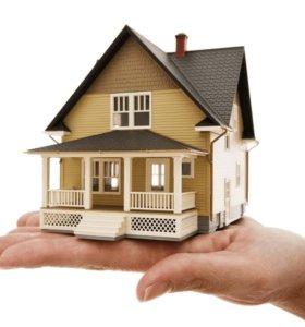 Агент по аренде недвижимости на удаленном доступе.