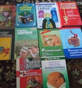 Книги новые все по одной цене