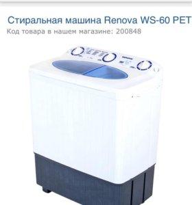Стиральная машина Renova WS 60 PT